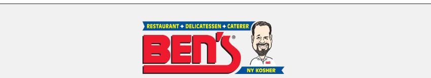 Ben's Kosher Deli logo