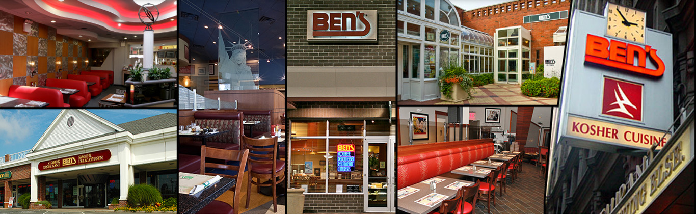 Ben's Deli Locations