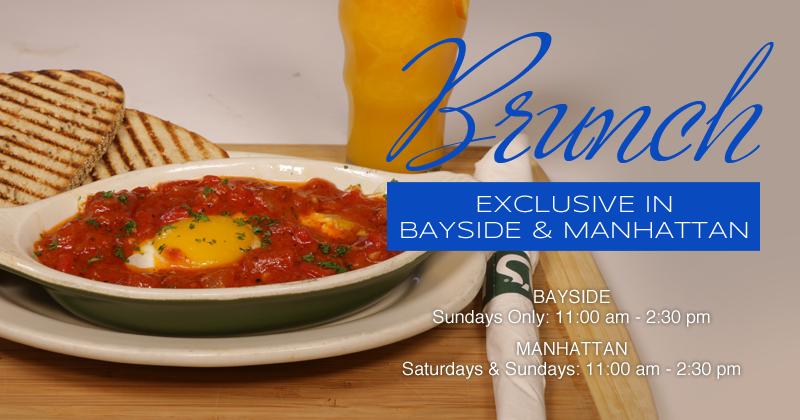 Ben's Brunch In Bayside & Manhattan