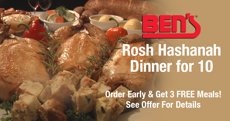 Ben's Rosh Hashanah Dinner for 10